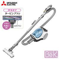 【新品】三菱/MITSUBISHI 紙パック式クリーナー/掃除機 Be-K TC-FXG5J-A ミルキーブルー