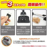 【新品】brSISbr卓上シーラーbr300mmbrS-300