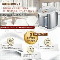 【新品】brVegetablebr2.2L電動給湯ポットbrGD-UP220
