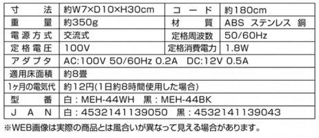 SALE!br当店実店舗価格2980円が・・⇒⇒1960円!!br【新品】brマクロスbrタッチスイッチ