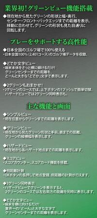 楽天最安値に挑戦!br【新品】brテクタイトbrショットナビネオ2ライト/ShotNaviNEO2LITE