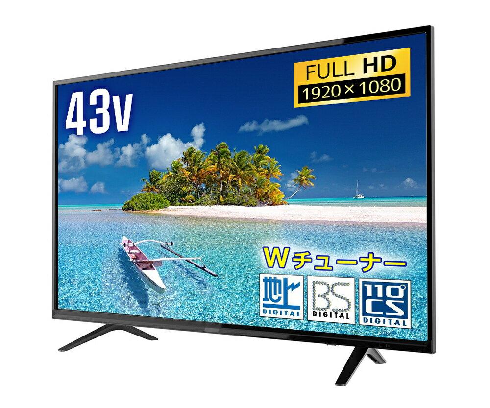 AIWA アイワ 43V型 地上/BS/110度CSデジタルフルハイビジョン液晶テレビ