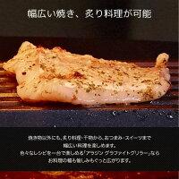 【新品】brアラジンbr遠赤グラファイトグリラーbrCAG-G13B-Gbrグリーン