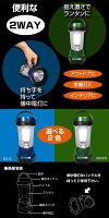 【新品】brMacrosマクロスbrランタン&懐中電灯ブルーbrMEL-9BLbr【日暮里店】