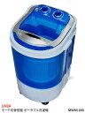 【新品】【送料無料】Mitsukin 三金商事モード切替搭載ポータブル洗濯機小型洗濯機容量1.8kgカラー:ブルー系MWM1000