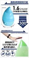 【新品】br【超人気商品!】brSISエスアイエスbrH2O超音波加湿器LED付きブラウンbrJ22-B
