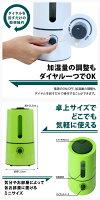 【新品】br【超人気商品!】brSISエスアイエスbrDolcepico超音波加湿器オレンジbrJ12-