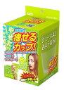 【新品】東亜産業不思議なカップダイエットカップTTカップ[ ...