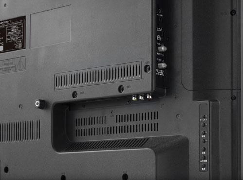 楽天最安値に挑戦!【新品】フリーダムnexxion(ネクシオン)外付けHDD録画対応 39型(39インチ)地上デジタル/BS/110度CSハイビジョン液晶テレビFT-C3901B