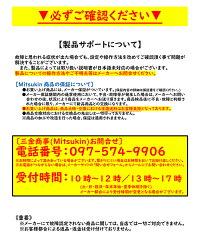 楽天最安値に挑戦!br【新品】br三金商事brLIVZAbr3電源対応!br12.5インチポータブル