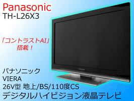 【中古】Panasonic パナソニック 26V型 地上・BS・110度CS デジタルハイビジョン液晶テレビ VIERA ビエラ ブラック TH-L26X3 2012年製