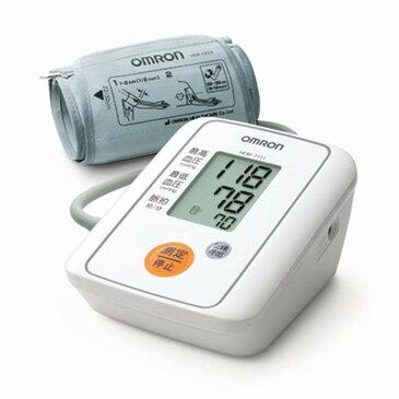 楽天最安値に挑戦!【新品】OMRON/オムロンデジタル自動血圧計上腕式HEM-7111