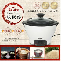 【新品】MACROS/マクロス Estale 3合炊き炊飯器 MEK-13