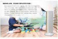 2016年!サマーSALE!!br【新品】brTEPROSbrバイオイオナースエアクリーンファン空気清浄