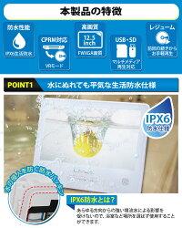 【新品】br三金商事brLIVZAbr12.5インチポータブルbr生活防水DVDプレーヤーbrSH1