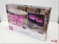 【新品】brKAIHOUカイホウジャパンbr12.5インチポータブルDVDプレーヤーbrKH-DP1300