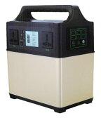【新品】brMitsukin三金商事brポータブル電源br家庭用蓄電池br小型バッテリーbr3WAY