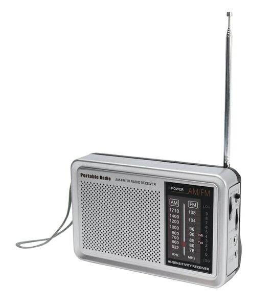新品    MACROSマクロスAM/FM対応ポータブルラジオスピーカー内蔵イヤホン使用 ストラップ付きMEA-22