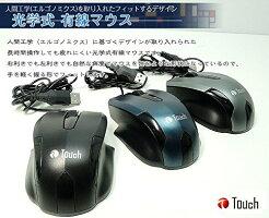 【新品】エイヤー Touch 光学式有線マウス シルバー TC-YSMS001-SV