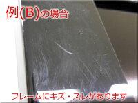 【中古】brSHARPシャープbr26V型地上・BS・110度CSbrデジタルハイビジョン液晶テレビbr