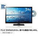 期間限定!価格破壊SALE!!3/31まで!!【新品】レボリューション24型DVDプレーヤー内蔵液晶テレビZM-S24TV【日暮里店】