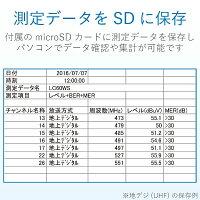 【新品】brDXアンテナbr2K・4K・8K対応brレベルチェッカーbrLC60WS