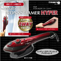 【新品】マクロス マルチアイロン&スチーマー ハイパー レッド MEH-36RD