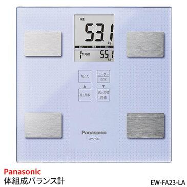 【新品】Panasonic パナソニック体組成バランス計体重計/体組成計カラー:ライトブルーEW-FA23-LA
