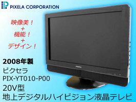 【中古】PIXELA ピクセラ 20V型 地上デジタル ハイビジョン液晶テレビ PRODIA プロディア ブラック PIX-YT010-P00 2008年製