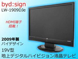 【中古】byd:sign バイデザイン 19V型 地上デジタル ハイビジョン液晶テレビ ブラック LW-1909DJe 2009年製