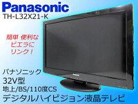 【中古】brPanasonicパナソニックbr32V型地上・BS・110度CSbrデジタルハイビジョン液晶テ