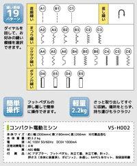 【新品】brVERSOSベルソスbrコンパクト電動ミシンbrカラー:ピーチbrVS-H002br【日
