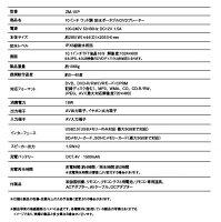 ラストスパートSALE!!br【新品】brレボリューションbr10インチウッド調防水ポータブルDVDプレーヤ