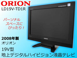 【中古】ORION オリオン 19V型 地上デジタル ハイビジョン液晶テレビ ブラック LD19V-TD1R 2008年製