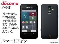 【中古再生品】brdocomo/ドコモbrFUJITSU/富士通brビジネススマートフォンbrスマートホ