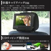 【新品】brKAIHOUbr13.3インチbrフルハイビジョンフルセグ搭載ポータブルDVDプレーヤーbr