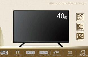 【新品】レボリューション 40V型 外付け録画機能対応 地上・BS・110度CSデジタルフルハイビジョン液晶テレビ ZM-4003SR
