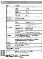 価格破壊SALE!!br【新品】brレボリューションbr40V型外付け録画機能対応地上・BS・110度CSデ
