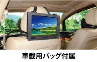 【新品】brKAIHOUカイホウジャパンbr9インチbrフルセグ搭載brポータブルDVDプレーヤーbr