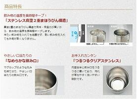 【新品】br象印/ZOJIRUSHIbrステンレスタンブラーbr450mlbr食洗機対応モデルbrS
