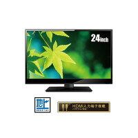 【新品】レボリューション 24型デジタルハイビジョンLED液晶テレビ ZM-2400TV