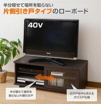 【新品】山善/YAMAZEN スライドガラスドア付きTV台 テレビ台 ローボード IGTV-9030(DBR)