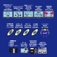 SALE!!br当店実店舗価格13800円が・・⇒⇒12800円!!br【新品】brarwin/アーウィン