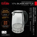 【新品】MACROS マクロスEstale1.7L ガラスケトル温度調節&自動再加熱機能付きMEK-31