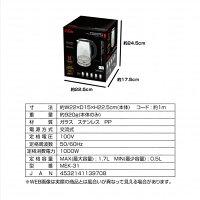 【新品】brMACROSマクロスbrEstalebr1.7Lガラスケトルbr温度調節&自動再加熱機能付き