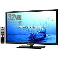 【新品】フリーダム 32V型地上/BS/110度CSデジタルハイビジョン液晶テレビ WS-TV3257B