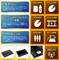 【新品】brイーバランスbr15.6インチbrフルセグ搭載ポータブルDVDプレーヤーbrEB-FD15