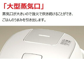 【新品】br象印/ZOJIRUSHIbrマイコン式炊飯器/炊飯ジャーbr1升炊きbrNL-DA18-WA