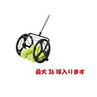 AtoaTローラーA-TND-ZS010テニスボール回収硬式テニステニステニスコーチテニススクールテニス部