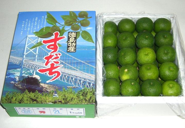 徳島産 すだち 2Lサイズ 1kg(39個前後)